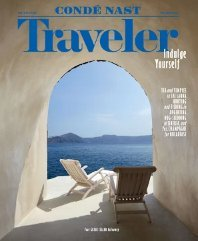 cn-travel-cover-photo
